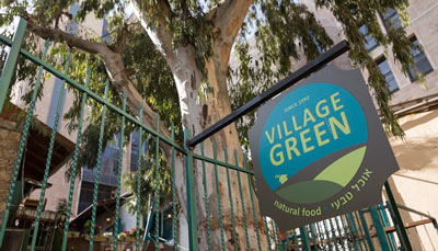 Village Green at Yoel Solomon St. - Outdoors